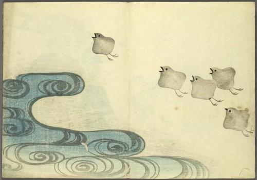 01 Nakamura Hch- The Korin Album- 1802_900.jpg