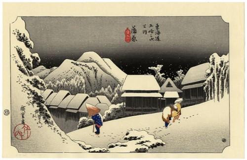 HiroshigeHorizKanbara.jpg